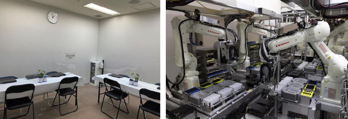 関西国際空港にPCR検査センターをオープン ~自動PCR検査ロボットシステムにより、最短3時間で陰性証明書を発行~