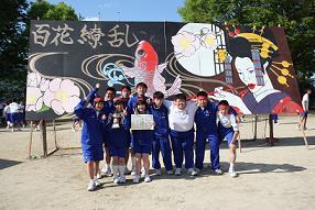 総生徒数約1,000人、福山地区最大規模の体育祭を開催 伝統の応援合戦と名物の巨大看板を今年も実施
