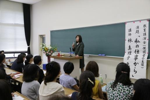 テレビ等で活躍中の池田清彦氏が来校 保護者会主催「教育講演会」
