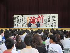 7月9日(日)は近大福山へ行こう! 平成29年度「オープンスクール」開催