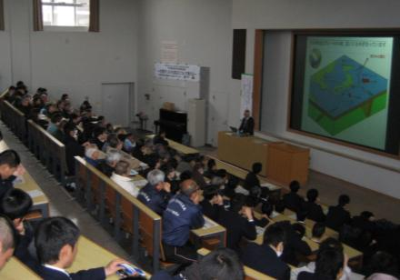 市民公開講座「災害史から学ぶこれからの防災」 防災・減災で安全安心のまちづくりを
