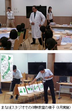 12/23(火・祝)親子でチャレンジ! 私立小学校入試体験inあべのハルカス 近畿大学附属小学校