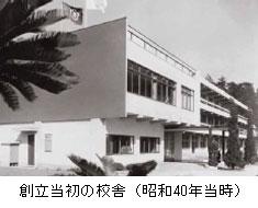 4/25(土)創立50周年記念式典・講演会を開催 近畿大学附属福岡高等学校