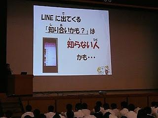 SNS・インターネット等の取扱い講習会実施 東広島警察署やNTTドコモから講師を招聘