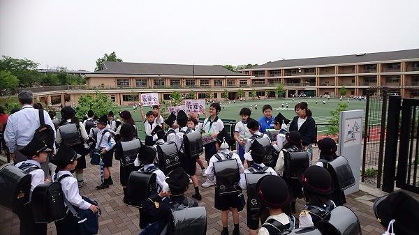 「吉野の桜募金運動」を実施 一目千本の桜を守るため児童が「吉野の桜を守る会」に贈呈