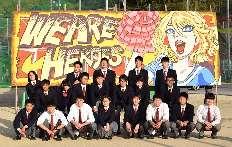 総生徒約1,000人参加、福山地区最大規模の体育祭を開催 伝統の応援合戦と名物の巨大看板を今年も実施