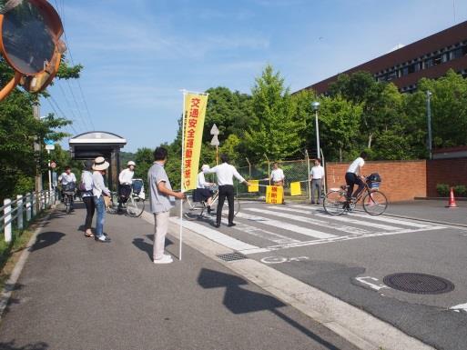 「自転車と通学の安全点検」 ~安全な通学を願う保護者から生徒へ~