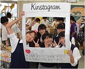 「第37回近福祭」開催 福山地区 最大級の文化祭!
