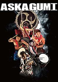 「和太鼓の響き」で近小生に感動を! 世界が絶賛した圧巻パフォーマンス「和太鼓鑑賞会」開催
