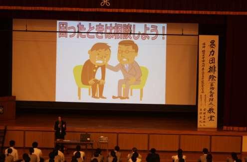 福岡県警による暴力団排除教室 開催 薬物乱用防止の呼びかけも