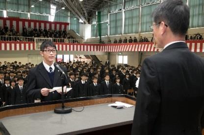 平成30年度 卒業証書授与式を挙行 但馬地域で一番早い卒業式に卒業生のソプラノ歌手が出演