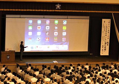 令和元年度サイバーセキュリティ教室開催 「スマホやネットに潜む危険」を知り、被害を防ぐ