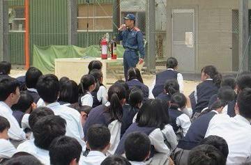 火災発生に伴う避難・防災訓練 全校生徒・教職員で「避難・防災訓練」を実施