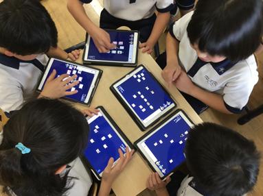 iPadで学校や家でも毎日学べるICT教育 考える力と豊かな表現力を養う新しい教育活動を公開!