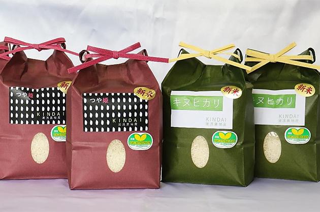 人や環境にやさしいコメづくりに挑戦 和歌山県有田郡で初めて特別栽培米「つや姫」として認証