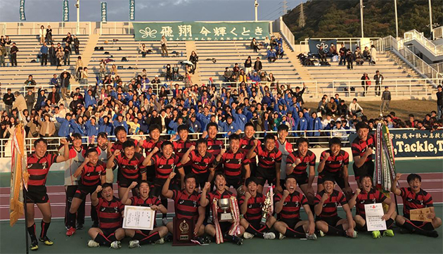 近畿大学附属和歌山高等学校ラグビー部花園へ! 5年ぶり2度目の全国大会出場決定 壮行会を開催