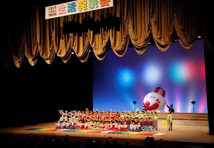 「第52回 生活発表会」開催 園児が一年間の成長を披露 本学九州短期大学の学生もサポート