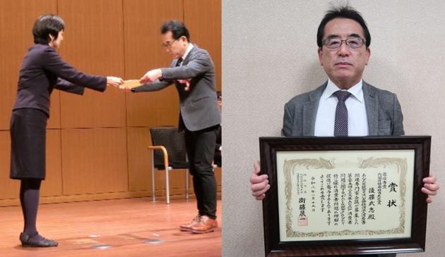 名張市長を表敬訪問 消費者関連専門家会議「わたしの提言」で最優秀を受賞