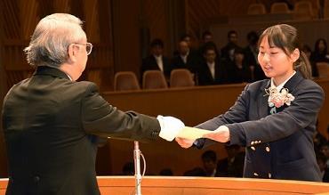 令和元年度(第48回)卒業証書授与式を実施 今年度竣工の新体育館で行う初めての卒業式
