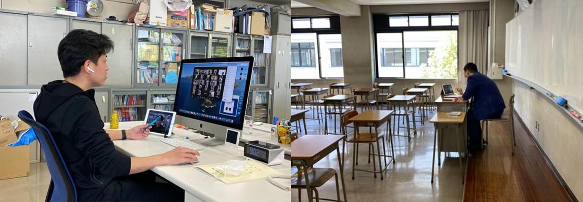 Zoom有償アカウントを全教員168人に導入 ICT教育環境の拡充で自宅学習を全面サポート