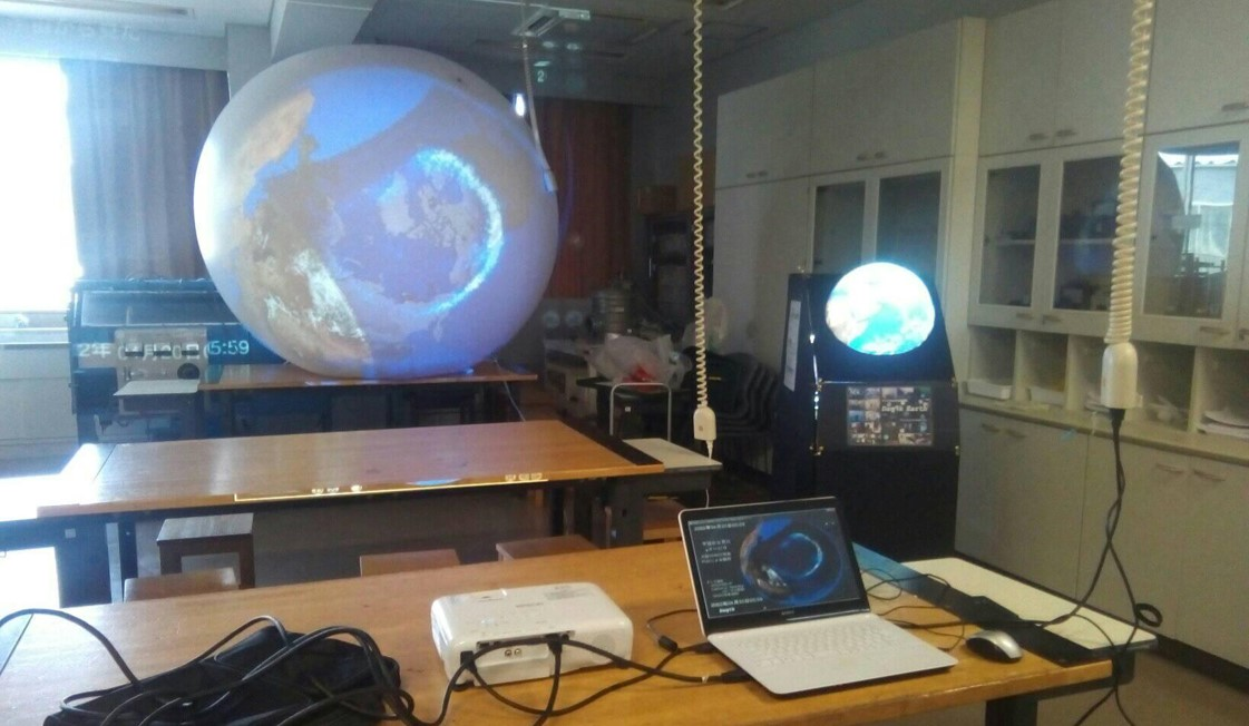 令和2年度第3回オープンキャンパス開催 体験イベント「デジタル地球儀とロボット通信の体験」などを実施