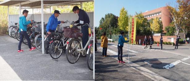 生徒の安全な通学のために 自転車組合による整備点検と保護者による見守りを実施