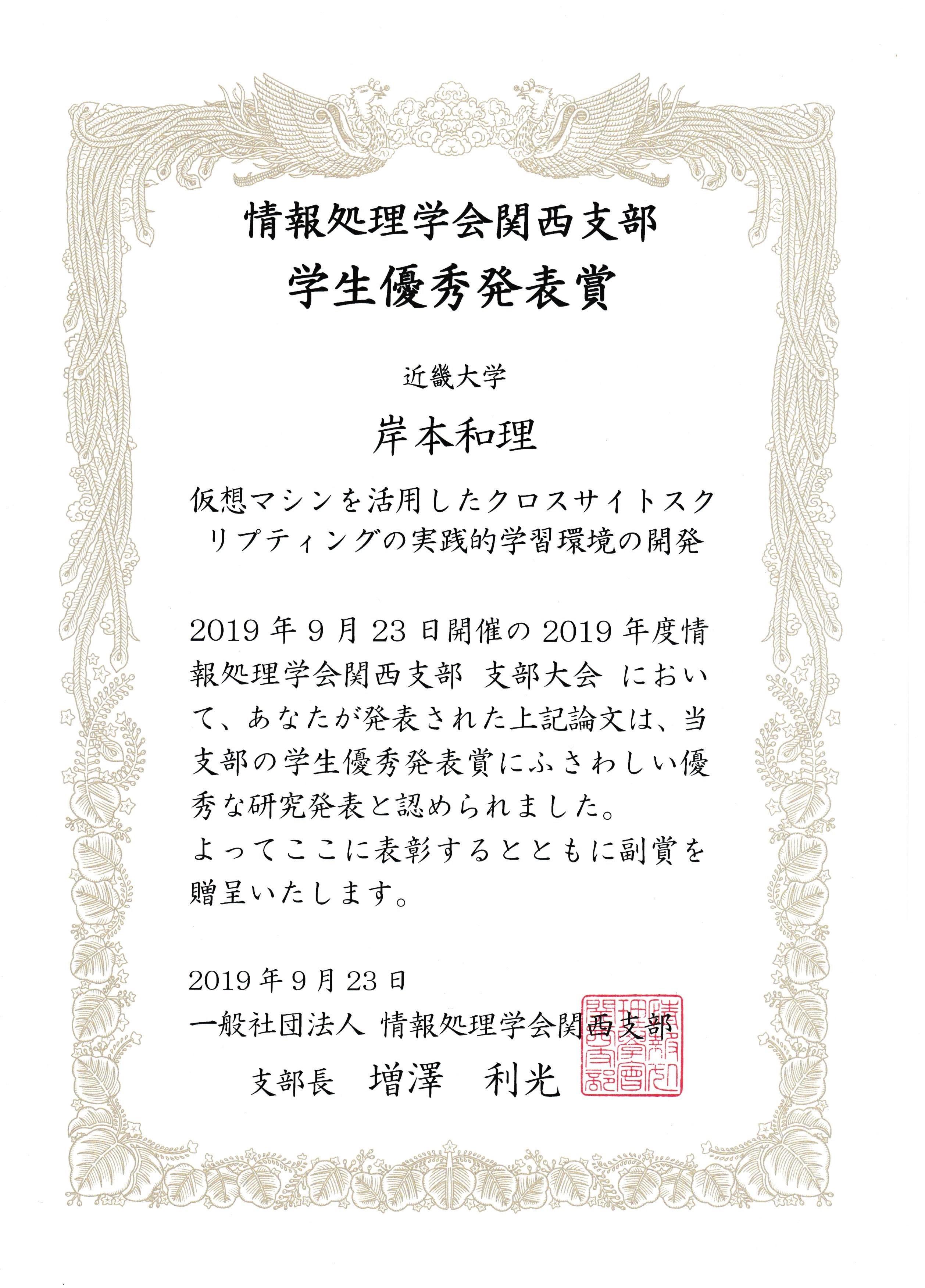 20191029.jpg