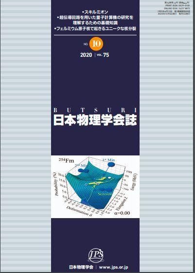 20201013-1.JPG